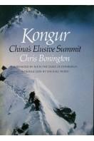 Kongur : China's Elusive Summit