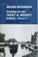 Cruising on the Trent & Mersey Canal, Part 1, Trent Lock to Great Haywood Junction