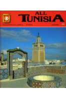 All Tunisia : Collection All Africa