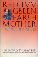 Red Ivy, Green Earth Mother