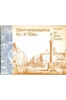 Wolverhampton As It Was : Volume II (2)