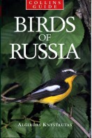 Birds of Russia (Signed By Author)