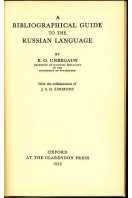 A Bibliographical Guide to the Russian Language