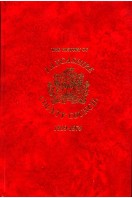 The History of Lancashire County Council, 1889 to 1974