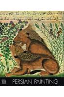 Persian Painting (Treasures of Asia)