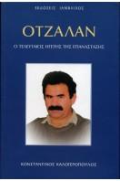 Otzalan (Otsalan, Ocalan)