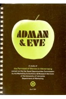 Adman and Eve: A study of the Portrayal of Women in Advertising