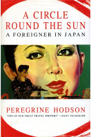 A Circle Around the Sun : A Foreigner in Japan