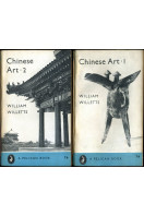 Chinese Art : Vols I & II of two volume Set