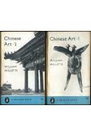 Chinese Art : Vols I & II of two volume Set