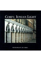 Corfu, Ionian light