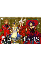 Alice in the Country of Hearts, Vol. 1 (Omnibus)