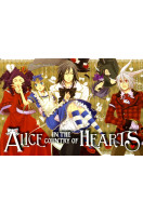 Alice in the Country of Hearts, Vol. 3 (Omnibus)