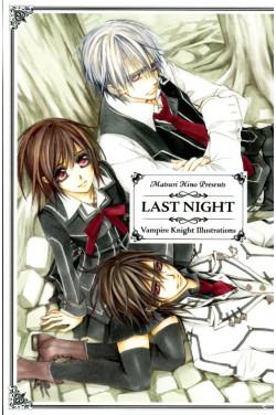 Vampire Knigh 19: Last Night Special Edition