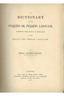 A Dictionary of the Pukkhto or Pukshto Language