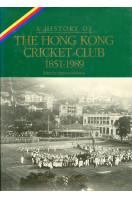 a History of the Hong Kong Cricket Club 1851-1989.