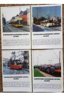 Elektrischer Nahverkehr Aktuell : 2004 : 4 Issues