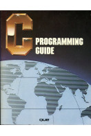 C. Programming Guide