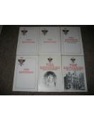 The Savoyard  (6 Consecutive Issues) 1979-1981