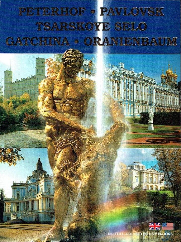 GRIGORY YAR; TRANSLATER VALERY FATEYEV - Peterhof Pavlovsk Tsarskoye Selo Gatchina Oranienbaum
